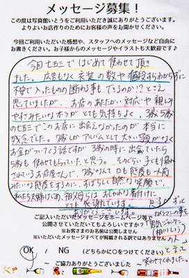 D4S_3484_.jpg