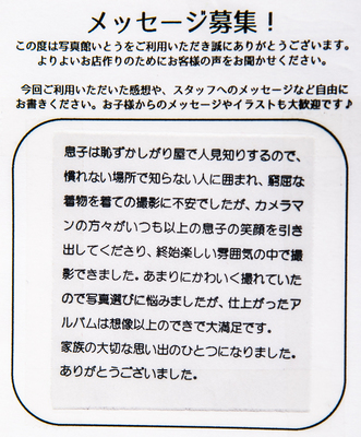 D4S_3485_.jpg